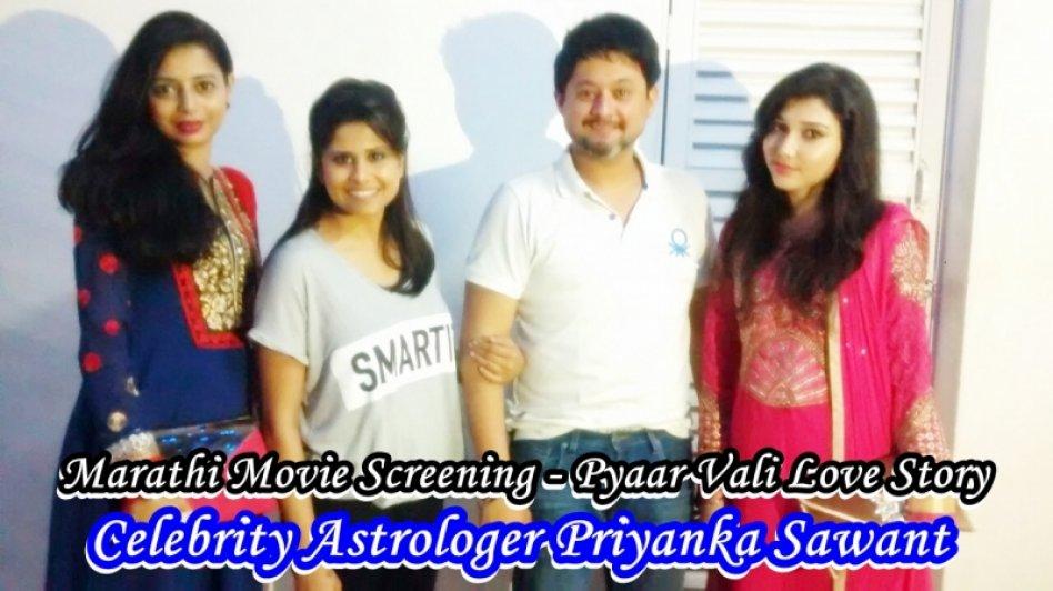 Celebrity Psychic Astrologer Priyanka Sawant picture