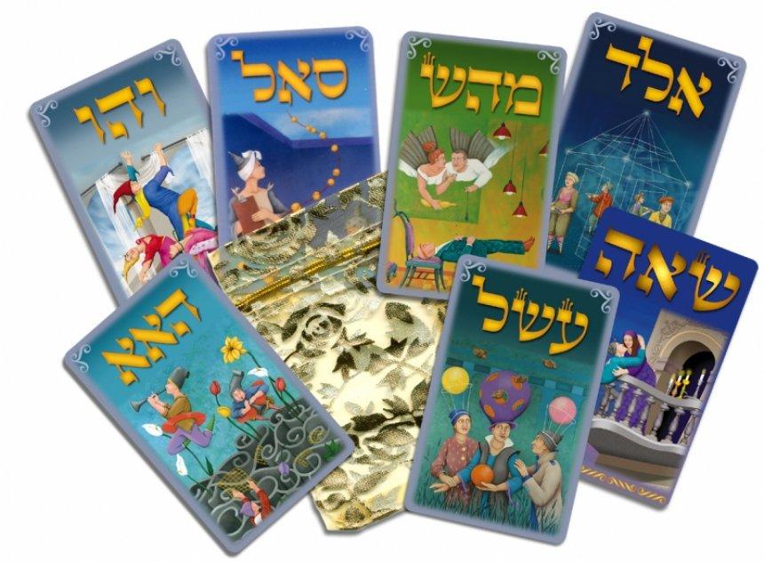 Kabbalahinsights picture